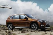 2016北京車展:為中國市場需求推出,BMW發表X1 Long Wheelbase
