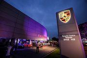 亞太地區最大規模,Porsche桃園全功能展示中心正式開幕