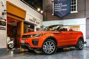 較預售減10萬、329萬起兩車型選擇,Evoque Convertible國內發表