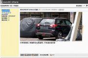 測試用車國內廠區現蹤跡,Suzuki Vitara 7月發表時機將近