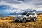 15年式Outback、BRZ優惠持續,Subaru公布5月促銷方案