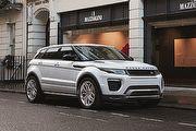 銷售成長達26%,英倫品牌Jaguar與Land Rover公布5月份促銷