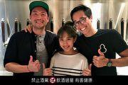 【台灣精釀 國際發光】Part 1 – 臺虎精釀 耀「虎」揚威