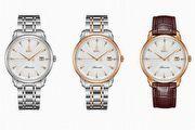 依波路160週年祖爾斯自動系列紀念腕錶 以青春印記掌握未來