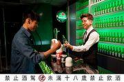 海尼根 Mini 迷你系列全新上市  修杰楷驚喜化身「星」酒保