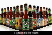 【轉角遇見好啤酒】超市賣場人氣精釀啤酒巡禮