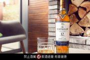 【超凡進化 完美融合】麥卡倫雪莉雙桶12年單一麥芽威士忌