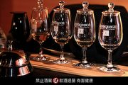 【GLENMORANGIE格蘭傑 品酒時尚】潛入你未開啟的味蕾密境