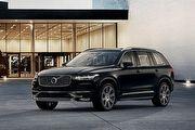XC90 D5七人座加碼,Volvo 6月份促銷方案實施中