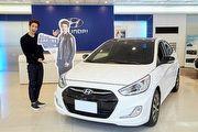 限時優惠59.9萬,Hyundai Verna車主劉以豪誠摯推薦