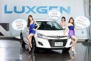 頗受好評,Luxgen U6 Turbo Eco Hyper 3D安全特仕車追加500輛