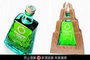 高原騎士 Ice Edition 榮獲終極烈酒大賽最佳表現主席獎
