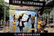 仕高利達「用心 LEAD 挺每種可能」品牌裝置藝術空降信義區