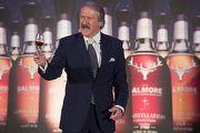全世界最尊貴的威士忌 – 大摩星宿 品酩盛典
