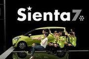 [勁廣告] 生個足球隊吧! Toyota Sienta日本廣告搶先看