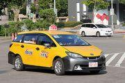 不再只有小「黃」! 交通部擬開放多元計程車