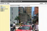 小改款Toyota 86抵臺U-CAR網友捕獲,送測用車現身也證實發表在即