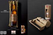 薛克頓南極冰封 百年復刻版麥芽威士忌