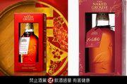 【中秋慶團圓】裸雀初次雪莉桶威士忌限量推出「花好月圓」精裝禮盒