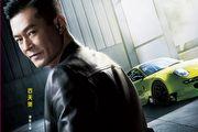 JOHNNIE WALKER 全新代言人揭曉 古天樂領銜主演品牌微電影《樂。逆轉》