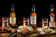 【中秋慶團圓】海島之最 Best of the Isles 單一麥芽威士忌系列