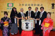 神戶市跨越五百年 日本第一武士酒 經典登台