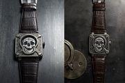 Bell & Ross BR 01 SKULL BRONZE 護身符腕錶