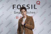 戲劇男神胡宇威熱情站台 Fossil Q 全新智慧型手錶