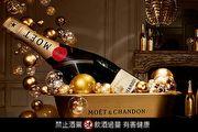 酩悅軒尼詩旗下:酩悅香檳、香檳王、庫克、凱歌、匯雅春節禮盒