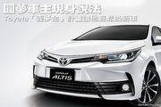 圓夢車主現身說法-Toyota「圓夢金」計畫讓他輕鬆換新車