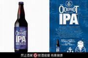 海錨美式精釀啤酒 酒花槽限定版