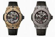 宇舶自製機芯與創新材質最佳融合 BIG BANG MECA-10魔力金腕錶