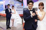 SWATCH 台北101 形象店開幕 張立昂+劉奕兒 展演旅途中的愛情風貌