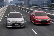 外觀造型資訊露出!Mitsubishi Grand Lancer影片搶先看