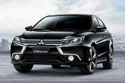 中華汽車3月促銷方案、月底前下定Outlander或Zinger,就送OutdoorBase豪華野餐露營組