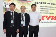 2017 Taipei AMPA:KYB發表全新歐系Excel-G避震器