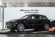 Porsche Macan Turbo性能升級版國內發表,同步推出Macan S限量特式版