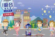創新瓶身台味十足 百齡罈台灣限量瓶限量推出