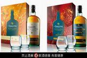全球酒業公認最具影響力競賽 帝亞吉歐奪下多面金牌