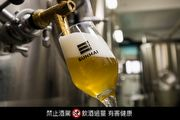 《百變啤酒產線》金色三麥客製不同通路瓶裝需求