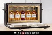 《特別企劃六》投資黃金股票,都不如買威士忌?