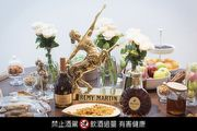 人頭馬XO 搭配馬卡龍、水果乾、巧克力 體驗經典法式浪漫