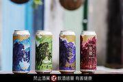 《臺虎精釀》將台灣山水裝進不平凡的「葫」中天地