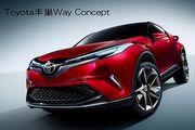 Toyota調整布局中國電動車市場,預計2019年以C-HR底盤量產電動車