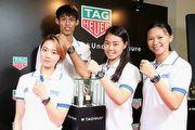TAG Heuer 支持台北世大運 中華健兒奪金將獲贈腕錶