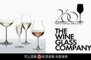 《好的酒杯帶你上天堂》酒杯之王 Riedel 第11代傳人台灣首場香檳品杯會