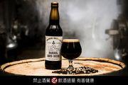 ANCHOR 酒廠限定款桶陳啤酒 台灣是「全世界唯一」分配到極稀有數量的海外市場