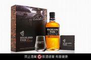 《中秋送禮》各大威士忌品牌推出特別版禮盒