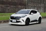 全套TRD原廠進口套件上身,Toyota TRD C-HR產品體驗