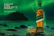 限定版 Johnnie Walker Island Green 領略獨特海島煙燻氣息